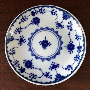 Small Vintage Blue & White Plate — Made in Japan